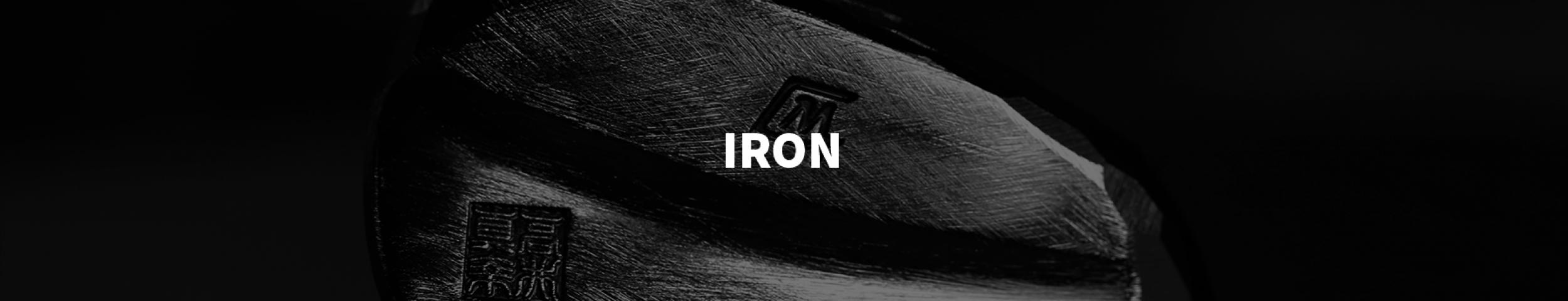 img_iron